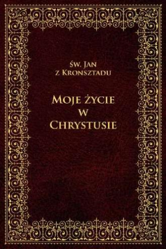 Moje życie w Chrystusie - okładka książki