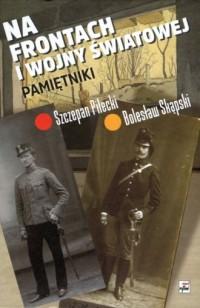 Na frontach I wojny światowej. Pamiętniki - okładka książki