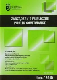 Zarządzanie publiczne 1(31)/2015 - okładka książki