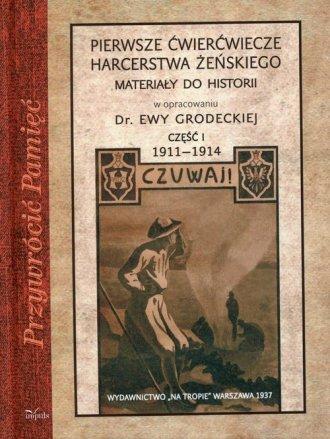 Pierwsze ćwierćwiecze harcerstwa - okładka książki