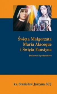 Święta Małgorzata Maria Alacoque - okładka książki