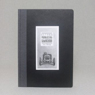 Sztuka prowadzenia samochodu. Reprint - okładka książki