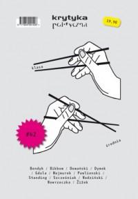 Krytyka Polityczna 42. Klasa średnia - ktokolwiek widział, ktokolwiek wie? - okładka książki