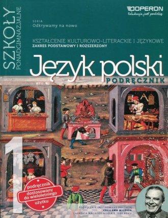 Odkrywamy na nowo. Język polski - okładka podręcznika