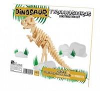 Tyrannosaurus. Model - zdjęcie zabawki, gry
