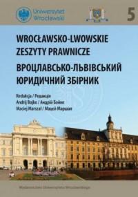 Wrocławsko-Lwowskie Zeszyty Prawnicze - okładka książki