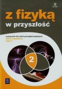 Z fizyką w przyszłość 2. Szkoła ponadgimnazjalna. Podręcznik. Zakres rozszerzony - okładka książki