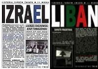 Izrael i Liban. KOMPLET - okładka książki