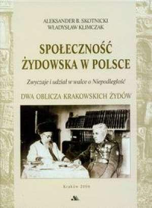 Społeczność żydowska w Polsce - okładka książki