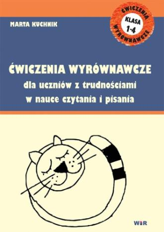 Ćwiczenia wyrównawcze dla uczniów - okładka książki