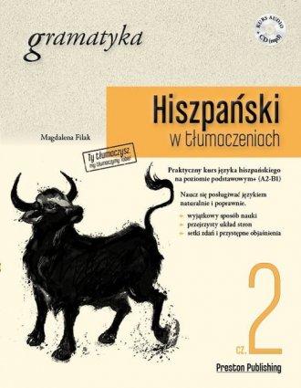 Hiszpański w tłumaczeniach. Gramatyka - okładka podręcznika