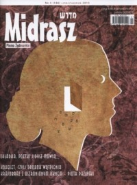 Midrasz 4/2015 - okładka książki