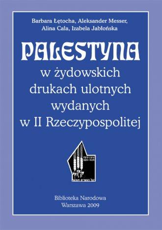 Palestyna w żydowskich drukach - okładka książki
