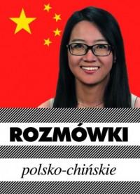 Rozmówki polsko-chińskie - okładka podręcznika
