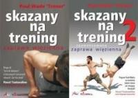 Skazany na trening / Skazany na trening 2. PAKIET 2 KSIĄŻEK - okładka książki