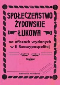 Społeczeństwo żydowskie Łukowa na afiszach wydanych w II Rzeczypospolitej - okładka książki