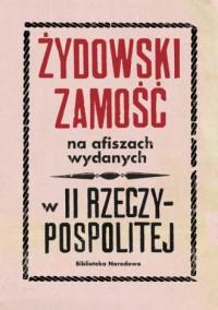 Żydowski Zamość na afiszach wydanych w II Rzeczypospolitej Dokumenty ze zbiorów Biblioteki Narodowej - okładka książki