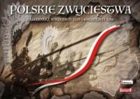 Kalendarz polskie zwycięstwa 2015/2016 - okładka książki