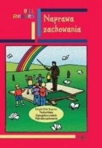 Naprawa zachowania - okładka książki