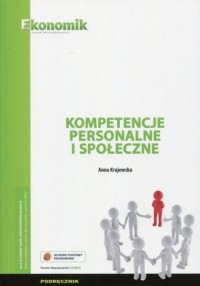 Kompetencje personalne i społeczne. Podręcznik - okładka podręcznika