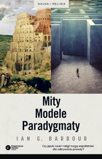 Mity, modele, paradygmaty. Studium - okładka książki