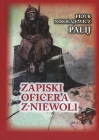 Zapiski oficera z niewoli - Piotr Nikołajewicz Palij - okładka książki