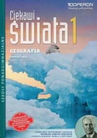 Ciekawi świata 1. Geografia. Podręcznik wieloletni. Zakres rozszerzony. Szkoła ponadgimnazjalna - okładka podręcznika