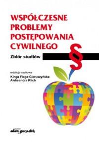 Współczesne problemy postępowania cywilnego. Zbiór studiów - okładka książki