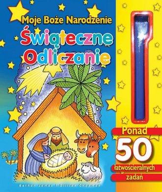 Moje Boże Narodzenie Świąteczne - okładka książki
