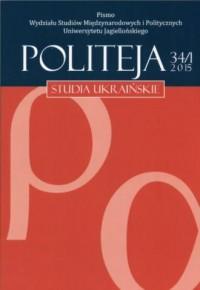 Politeja nr 34/1/2015 - okładka książki