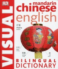 Chinese English. Bilingual Visual Dictionary - okładka książki