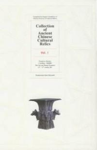 Collection of Ancient Chinese Cultural Relics Vol. I - okładka książki