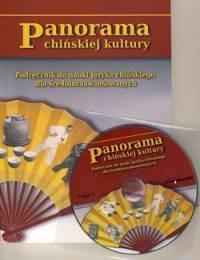 Panorama chińskiej kultury. Podręcznik do nauki języka chińskiego dla średniozaawansowanych. Część 1 (+CD) - okładka książki