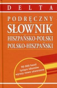 Podręczny Słownik hiszpańsko-polski, polsko-hiszpański - okładka książki