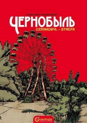 Czarnobyl - Strefa - okładka książki