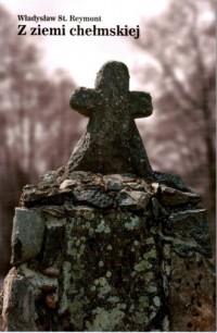 Z ziemii chełmińskiej - okładka książki
