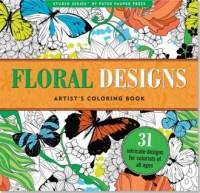 Kolorowanka artystyczna. Kwiatowe wzory - okładka książki