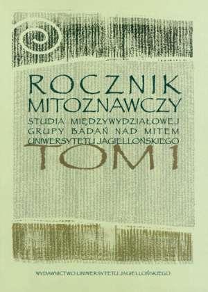 Rocznik Mitoznawczy. Studia Międzywydziałowej - okładka książki