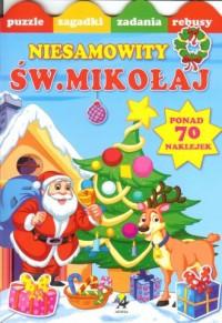Niesamowity św. Mikołaj (  naklejki) - okładka książki