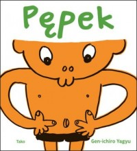 Pępek - okładka książki