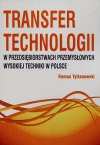 Transfer technologii w przedsiębiorstwach - okładka książki