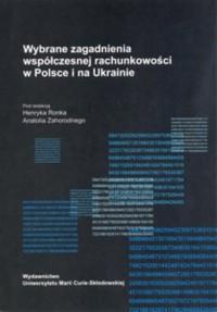 Wybrane zagadnienia współczesnej - okładka książki