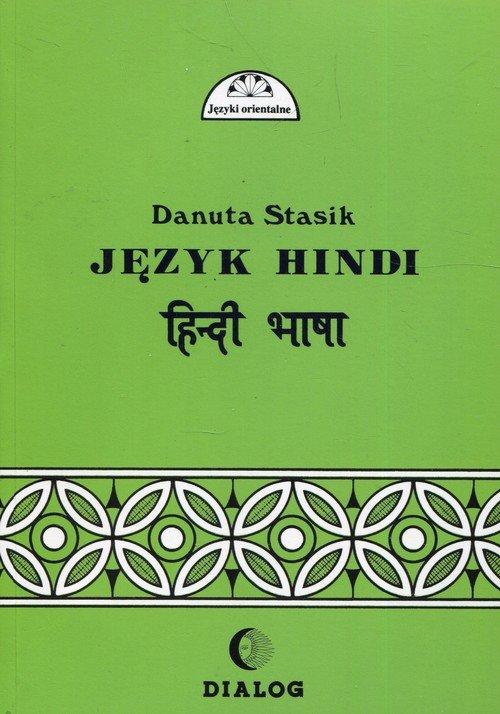 Język hindi cz. 2. Seria: Języki - okładka podręcznika