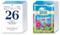 Kalendarz 2016. Nowy Kalendarz Polski - okładka książki