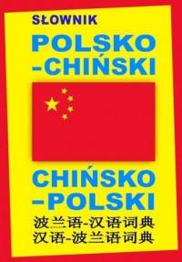 Słownik polsko-chiński, chińsko-polski - okładka podręcznika