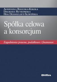 Spółka celowa a konsorcjum. Zagadnienia prawne, podatkowe i finansowe - okładka książki