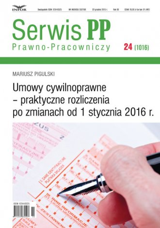 Serwis Prawno-Pracowniczy 24 (1016)/2015. - okładka książki