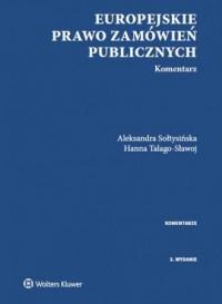Europejskie prawo zamówień publicznych. Komentarz - okładka książki