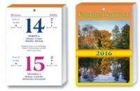 Kalendarz 2016. Kalendarz dwudniowy - okładka książki