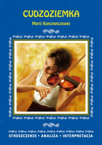 Cudzoziemka Marii Kuncewiczowej. - okładka podręcznika